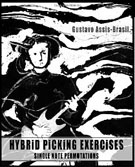 Hybrid picking exercises